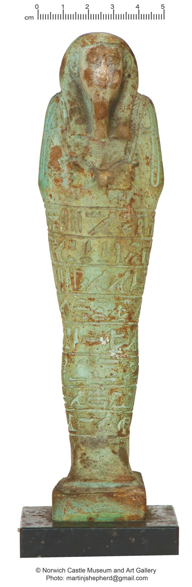 [3] 2000-167 Shabti