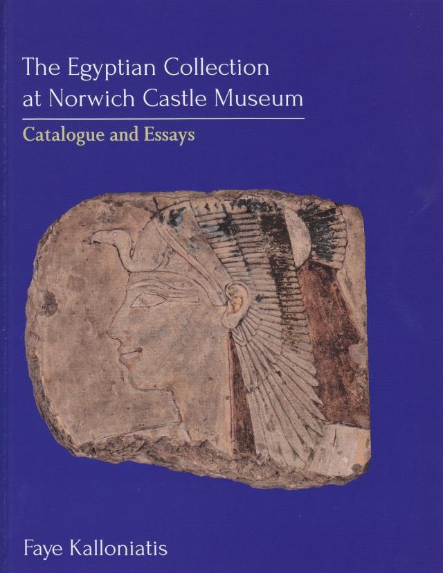 kalloniatis egyptian catalogue